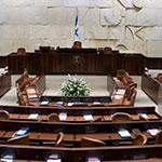 חברי הכנסת פוגעים בזכות הנפגעים לפרטיות. ציניות או שלומיאליות?